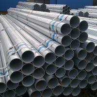 重庆正大热镀锌钢管厂 正大镀锌管总代理
