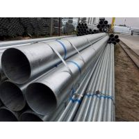 Q235B热镀锌钢管当天价格