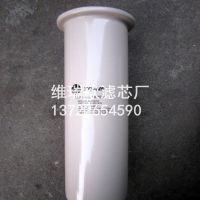 特灵中央空调油过滤器滤芯 FLR01592