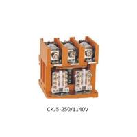 CKJ5-250A/1.14KV真空交流接触器