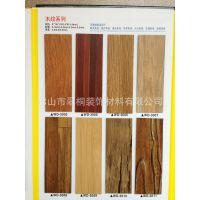厂家批发片材pvc地板 办公商用仿木纹塑胶地板 耐磨防水石塑地砖