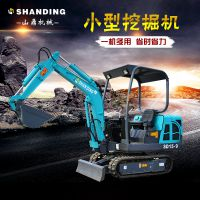 多功能小型抓木机实力厂家山鼎进口履带式小型挖掘机价格