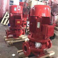 XBD9.6/55-L消防泵,XBD9.8/55-L消火栓泵/喷淋泵/管道增压水泵