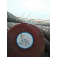 青山料正品316L不锈钢圆钢直径160零切加工