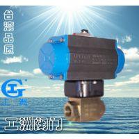 KHB高压气动球阀 高压气动阀 工洲气动阀 良品