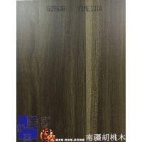 伊美家防火板 南疆胡桃木装饰贴面板木纹绒面耐火板胶合板免漆板