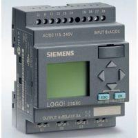 西门子6ED1052-1FB00-0BA8台湾省西门子一级代理商