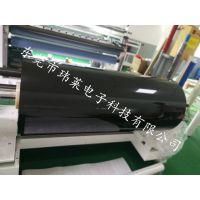 黑色PET薄膜、音响膜、遮光膜