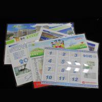 PVC透明塑料水晶桌垫定制软玻璃PVC年历 广告桌垫 透明胶垫