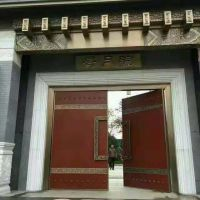 石家庄铜门厂家 中式铜门设计安装 转转铜门厂家