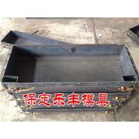 水泥盖板钢模具·沟盖板钢模具生产过程介绍