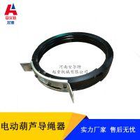5T电动葫芦排绳器 铸钢材料起重机导绳器 紧绳器江阴三马通用