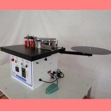 装修橱柜封边机小型木工生态板封边机适合各种板材鑫淼机械