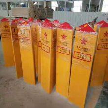 九江标志桩厂家|警示标志桩 新闻九江标志桩