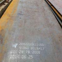 现货供应耐磨板 舞钢NM450 15mm--95mm 优质耐磨板