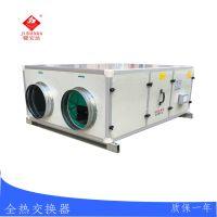 深圳双向流风机 QXH-80WD热回收式新风换气机直销