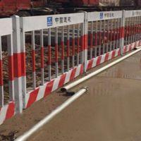 基坑护栏厂家 鲁恒 建筑基坑护栏高度 基坑护栏工程