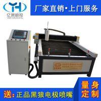 空气等离子切割机 数控火焰切割机 便携式水切割机 数控焊接设备