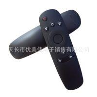 CHiQ长虹 RID800 电视遥控器 32/40/43/49/50/55/58Q1F 32Q2F