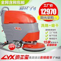 坦龙手推式洗地机工业车间地面洗地机超市用电动电瓶全自动洗地车