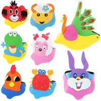 儿童动物帽子幼儿园道具 EVA可爱动物头饰卡通帽子儿童卡通帽
