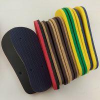 广州厂家现货EVA人字拖鞋底 布鞋手工鞋鞋底 特制拖鞋底 多种颜色
