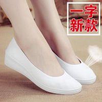 护士鞋白色坡跟夏季美容院工作鞋舒适平底小白鞋子女服务员鞋