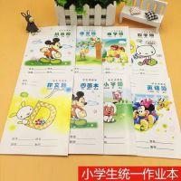 厂家批发36k小学生作业本练习册语文田字数学英语图画本子卡通系
