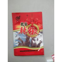 厂家定制塑料袋食品包装袋三边封包装袋火锅蘸料袋 包装袋