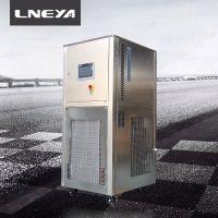 LNEYA动态性曲线控温测试专用冷热一体机全国保修