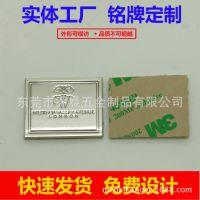 厂家直销金属铭牌标牌不锈钢logo拉丝制作金属箱包商标铝铭牌定做