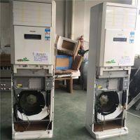 2匹立柜式防爆格力空调