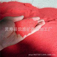 批发直销砂漏 砂瓶画 婚庆 微景观沙画用染色彩砂 儿童环保细沙