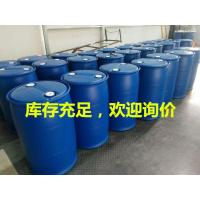 99.9%甲醇 汽醇 南宁精醇 工业酒精 广西库存充足 大量供应