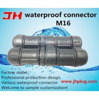 嘉辉Q16组装式快卡式防水连接器