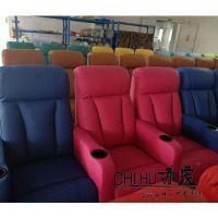 电影院USB插口电动沙发座椅,家庭影院电动功能VIP沙发佛山赤虎工厂直销
