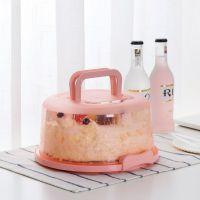 手提便携式蛋糕盒8寸烘焙包装盒 家用烘培工具生日蛋糕盒子