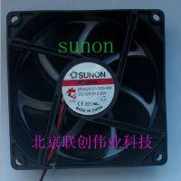 台湾建准风扇 ME92251V1-0000-A99