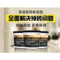 国内瓷砖粘结剂十大品牌价格、中国瓷砖背胶十大品牌排名,瓷添乐高级瓷砖粘结剂
