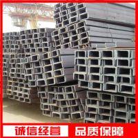 长期供应 耐低温Q345D槽钢 Q345E高强度国标u型钢材 室内库存