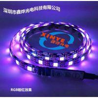 XY5050RGB热销产品 电视背景墙灯LED软灯带5050 RGB5VUSB线.机箱灯黑板灯条