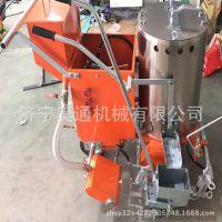 奥通直销手推热熔汽油地面划线机多功能多用途