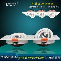 可调角度双头射灯 LED3W5W7W调光双头象鼻灯快思聪可控硅调光射灯