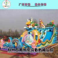 新疆石河子展览会儿童气包大圣归来气垫蹦蹦床新鲜造型玩法多多