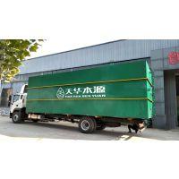 传染病医院污水处理方法/AO生化+消毒设备/天华本源