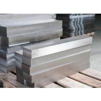 供应进口D2冷作模具钢 D2圆钢/板材可零切