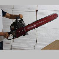家用铲头式断根起树机 果园移植挖树机 普航制造机械设备厂家