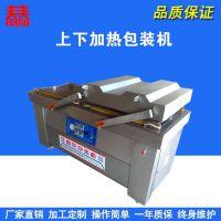 真空包装机-河北沧州市特产专用真空包装机 质优价廉