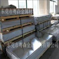 6061-T651精密加工/模具用铝合金板