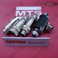美国MTS 370 677 370677 进口插头